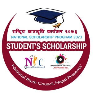 National-Scholarship-Program-2073