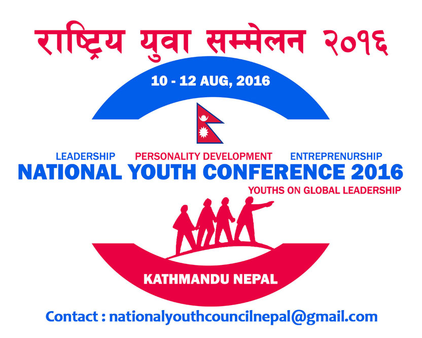 National-Youth-Conference-2016 (2)