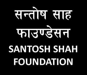Santosh Shah Foundation